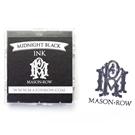 Midnight Black Ink Pad